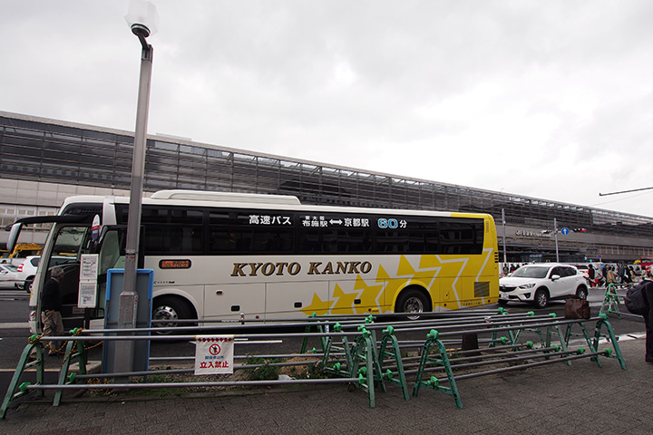 20151115_kyoto_kanko_bus-01.jpg
