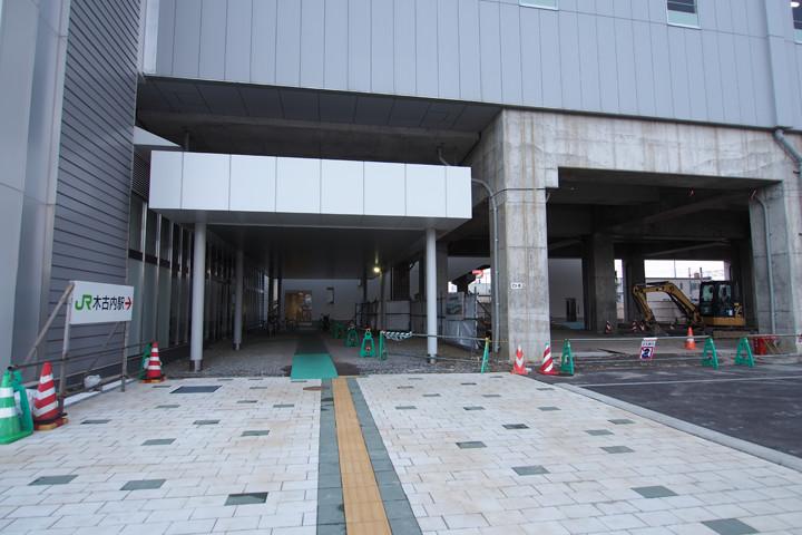 20151122_kikonai-15.jpg