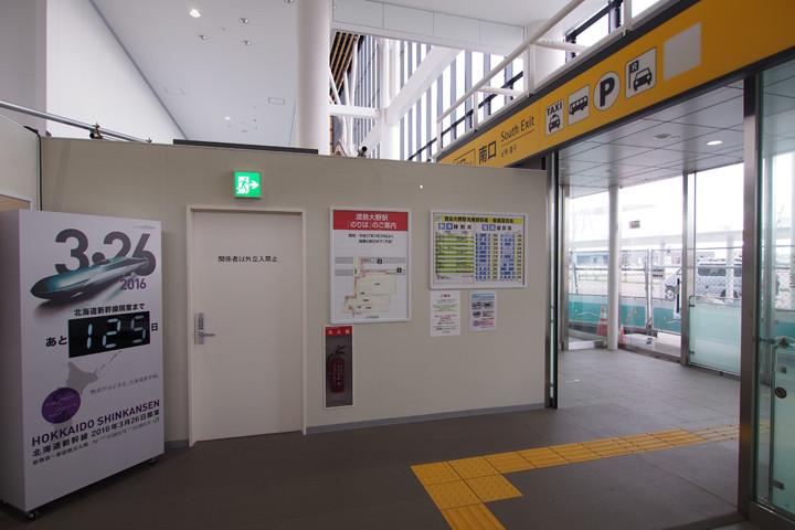 20151122_oshima_ono-34.jpg