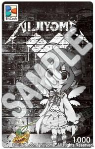 DLサイト ポイントアイテム「にじよめちゃんビットキャッシュカード」追加