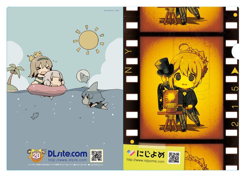 DLサイト 「コミックマーケット90」 企業ブース出展