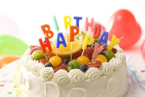 140106-birthday-present-for-boy-friend-high-school-student001.jpg