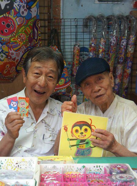 20151120 ニジムラ 黄爺さんと 450 DSC08486