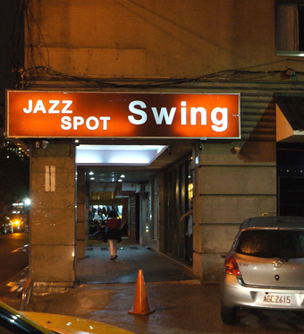 20151120 台北 Swing 12cm DSC08527