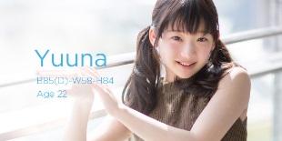 Yuuna 初心っぽいけどおねだりしちゃうツインテール美少女