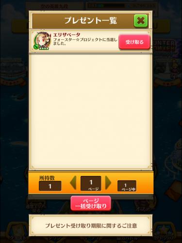 IMG_0113[1]