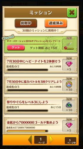IMG_2422[1]
