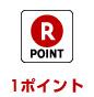 rec_a_j_1.jpg