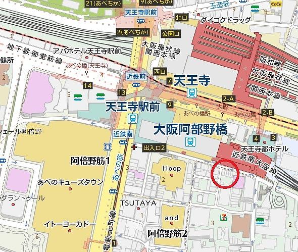日光阿部野橋駅前ビル 地図