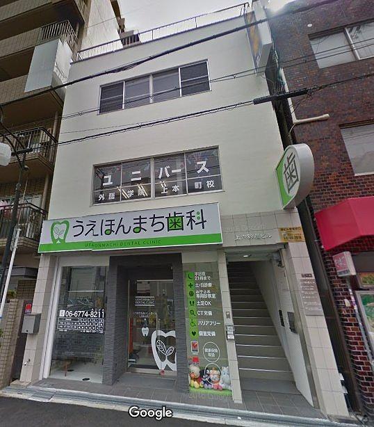 阿倍野筋3丁目 戸建