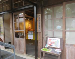 千早赤坂村blog01
