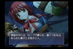 tsuki wa kirisaku (1)