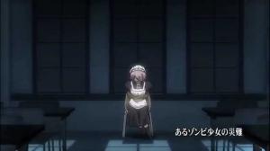あるゾンビ少女の災難 (1)