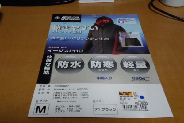 DSC00581_1280.jpg