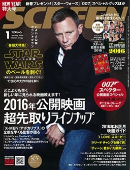 SCREEN - January 2016