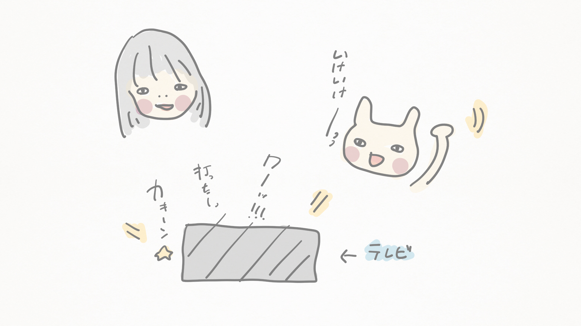 ericayo46