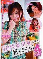 【川嶋いろは(かわしまいろは) 無修正動画】adaruto 10代美少女たちはエッチが大好きだよ!!
