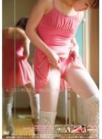 【横山翔子(よこやましょうこ) 無修正動画】adaruto めこスジ(マンスジ)すぽると~軟体美少女~