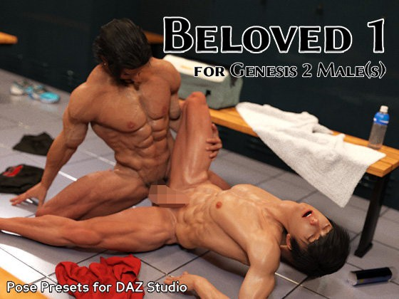 【BL(ボーイズラブ)エロ動画」】 3Dポーズ集「Beloved 1 for Genesis 2 Male(s)」