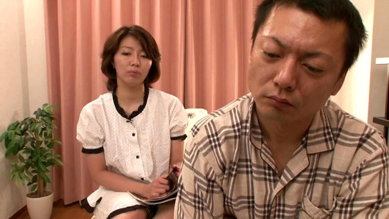 【真中いずみ 無修正動画】adaruto 夫を助けるために夫の上司に抱かれたjyukujyo妻