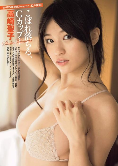 高橋しょう子 高崎聖子 03