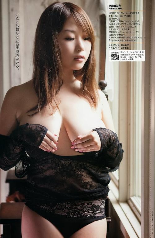 西田麻衣 画像 08
