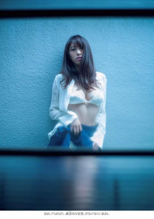 染谷有香 画像 09