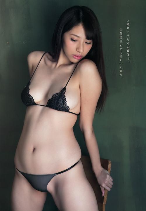 染谷有香 画像 33