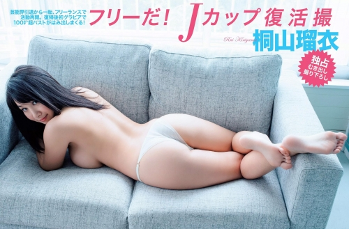 桐山瑠衣 画像 01