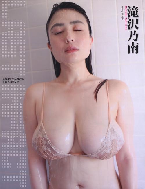 滝沢乃南 04