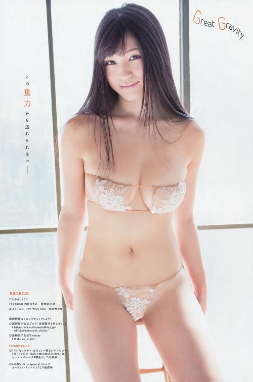 高崎聖子 高橋しょう子 01