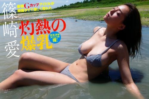 篠崎愛 24