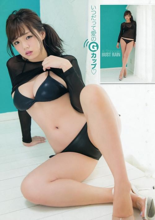 篠崎愛 34