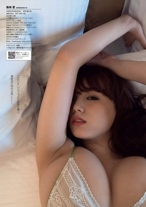 篠崎愛 50