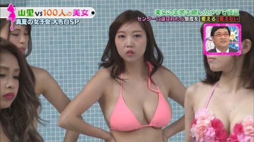 麻生亜実 04