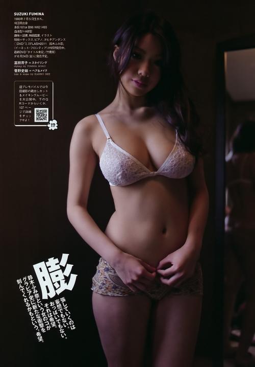 鈴木ふみ奈 42