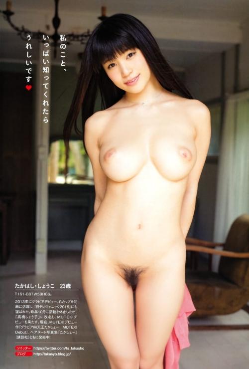 陥没乳首 39