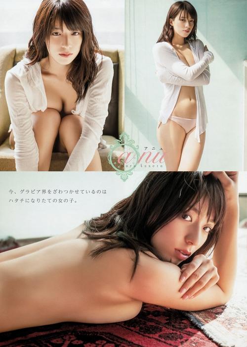 小瀬田麻由 45