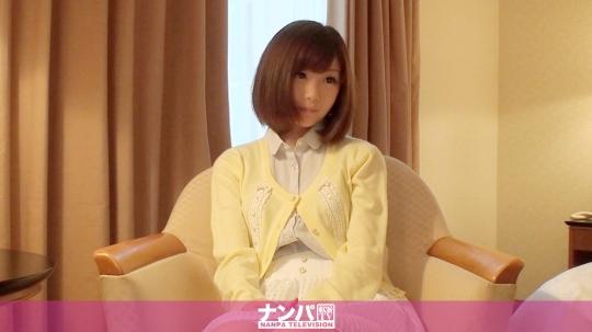 【ナンパTV】 さな 20歳 短大生 (*´ω`*) 【ハメ撮り】