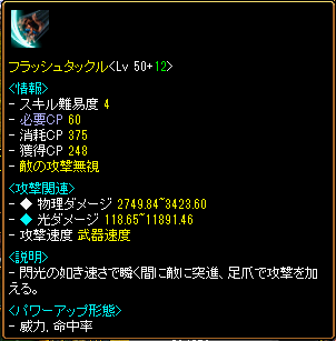 サイドストーリー21