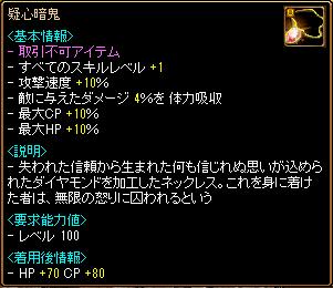 サイドストーリー34