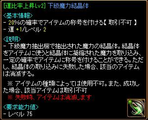 サイドストーリー35