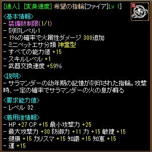 サイドストーリー43