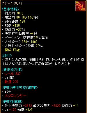 木鶏の日常076