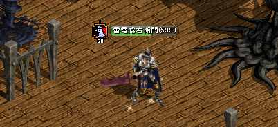最期の戦士001