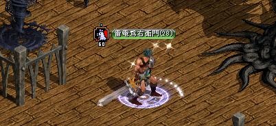 最期の戦士004