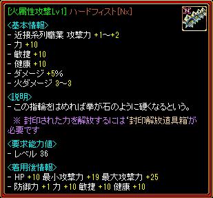 最期の戦士033