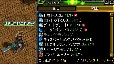 最期の戦士041