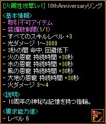 最期の戦士051