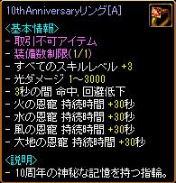 最期の戦士052